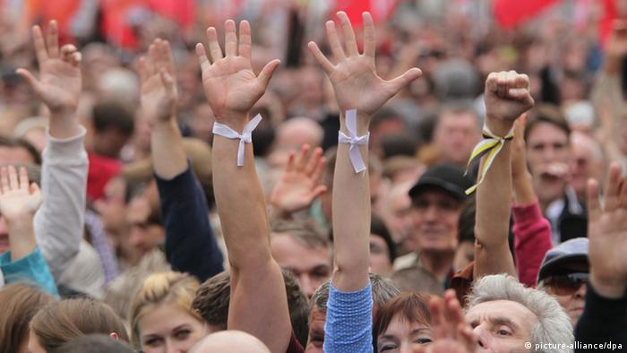 Anti-Putin-Proteste der Opposition in Moskau (Foto: EPA/SERGEI ILNITSKY)