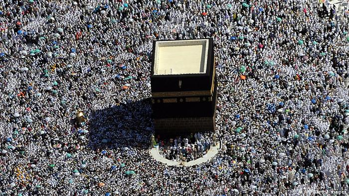 Hajj pilgrimage. Copyright: Getty Images