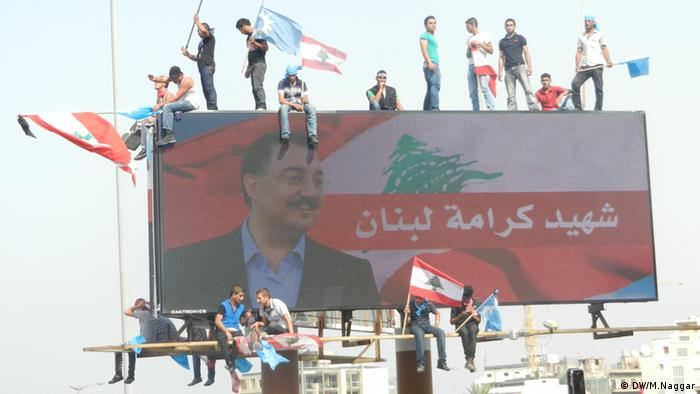 Supporters of different political groups mourn Wissam al-Hassan on Martyrs' Square(Copyright: DW/Mona Naggar)