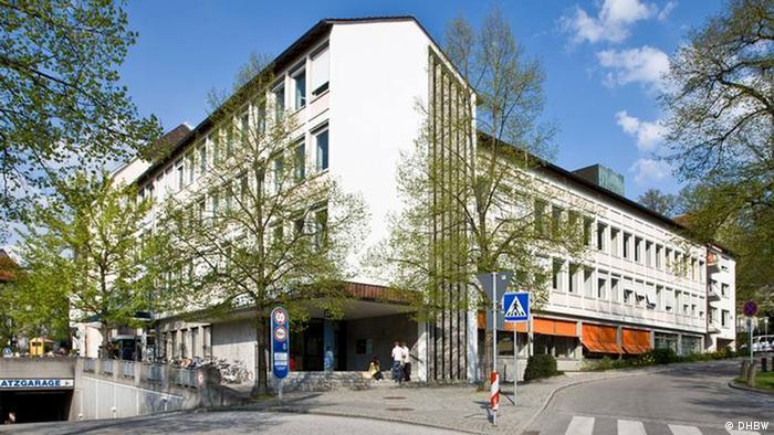Один из корпусов Дуальной высшей школы Баден-Вюртемберга