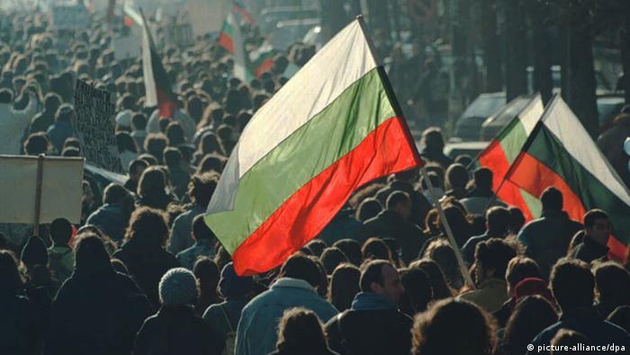 Кадър от протестно шествие в София