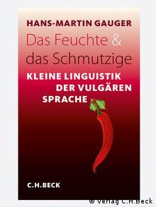 Обложка книги Влажное и грязное. Введение в лингвистику вульгарного языка