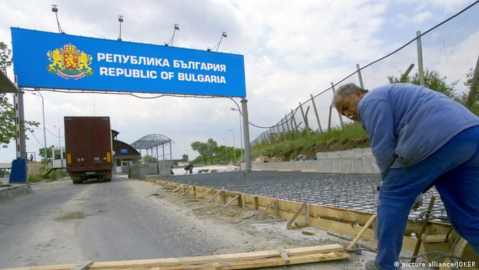 Один из болгарских КПП