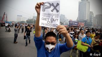 China Ningbo Protest Demonstration Chemie Fabrik