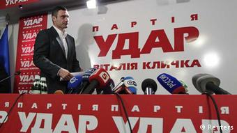 Heavyweight boxing champion and UDAR (Punch) party leader Vitaly Klitschko REUTERS/Vasily Fedosenko (