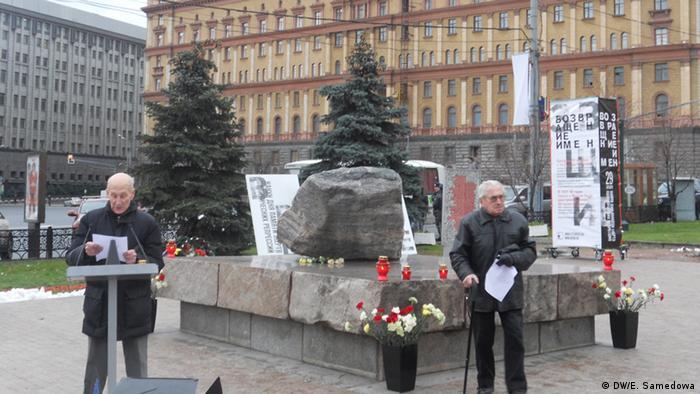 Акция протеста у Соловецкого камня