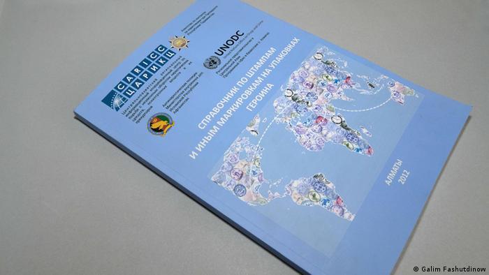 Справочник по символам и маркировкам на упаковках героина