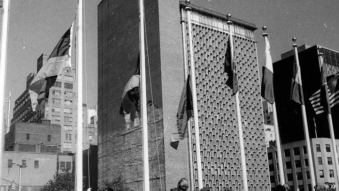 Deutschland Geschichte Kapitel 3 1969 – 1979 Deutschland in der UNO