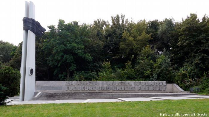 Polnisches Denkmal im Volkspark