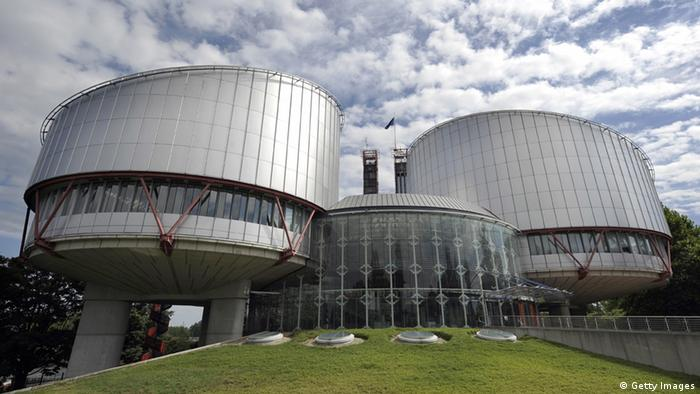 Exterior portrait of the structure, the European Court of Human Rights (ECHR) in Strasbourg (photo: Getty Images)