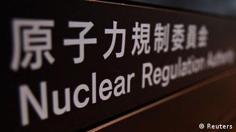 A sign is pictured at the lobby of the Nuclear Regulation Authority (Photo: REUTERS/Yuriko Nakao)