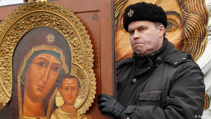 На демонстрации националистов Русский марш
