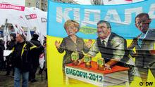 Компромісу щодо виборчих правил гри від України вимагали міжнародні партнери