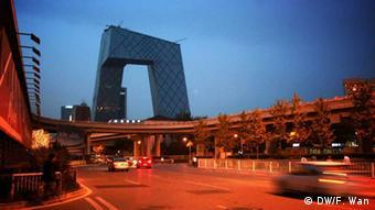 Beijing der neue CCTV Tower