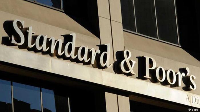 Офис агентства Standard and Poors