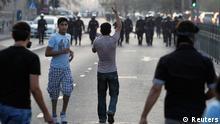 Bahrain Proteste gegen die Regierung