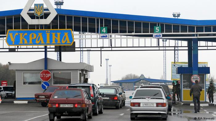 Russland Ukraine Land und Leute Grenze bei Hoptivka