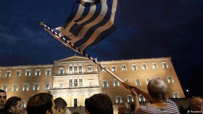 Greek parliamentary building, Greek flag