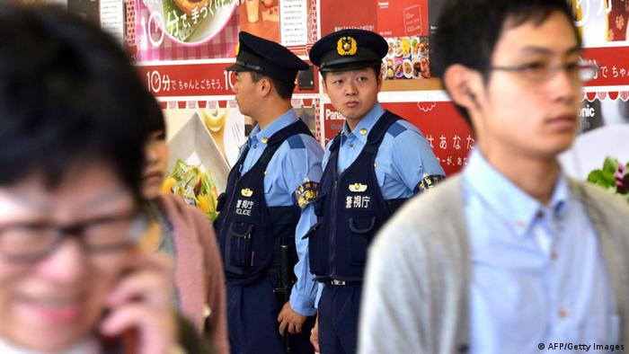 Japan Polizei (AFP/Getty Images)
