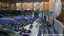 Bundestagsdebatte zu NSU Aufklärung