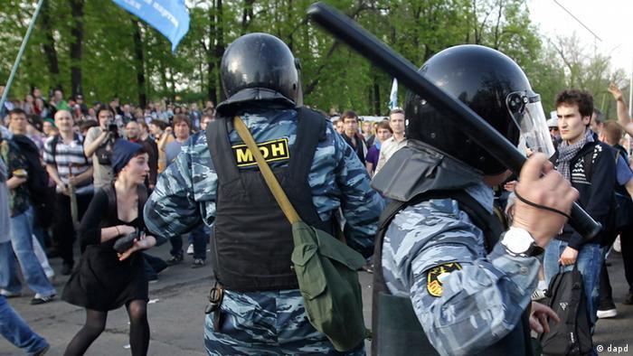 Столкновения протестовавших в Москве с полицией, 6 мая 2012 года