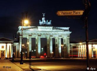 Бранденбургские ворота: вечерний видйских