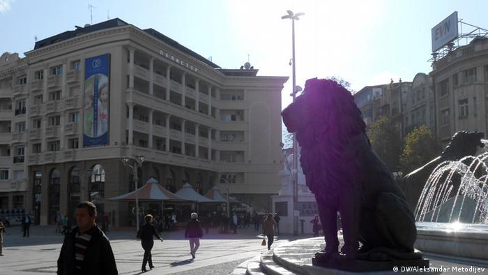 Pelister in Skopje