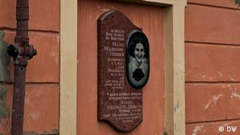 Memorial plaque to Selma Meerbaum-Eisinger