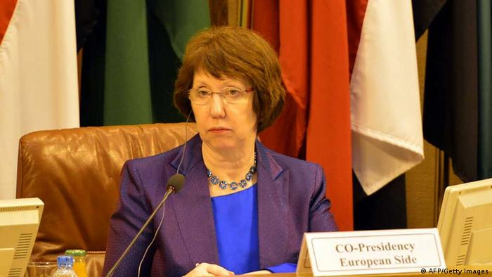 EU Foreign policy chief Catherine Ashton attends the ministerial meeting of Arab League and European Union (KHALED DESOUKI/AFP/Getty Images)