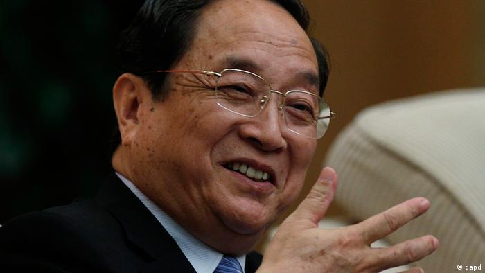 China Kommunistische Partei Kandidat zum Politbüro Yu Zhengsheng