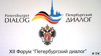Logo of the Petersburger Dialogue between Germany and Russia (Photo: Andreas Brenner)