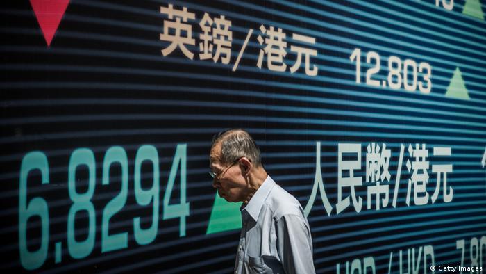 HONG KONG-ASIA-FINANCE-STOCKS-FOREX