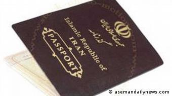 Иранский паспорт