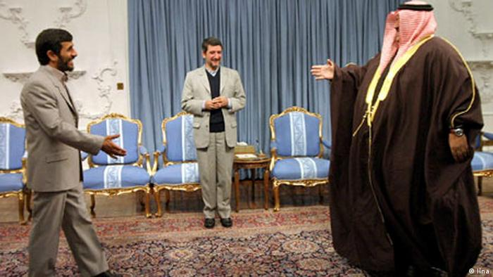 Bildergalerie Iran Mahmud Ahmadinedschad (Ilna)