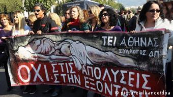 Δεδομένης της εύθραυστης κατάστασης στο εσωτερικό ενόψει των ευρωεκλογών, μπορεί να δείξει κανείς κατανόηση για το ηρεμιστικό αυτό χάπι για τους πολίτες