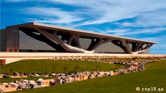 Qatar National Convention Centre in Doha Katar