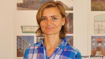 Кристиана Хагенэдер