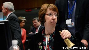 Die EU-Außenbeauftragte Catherine Ashton (Foto: afp)