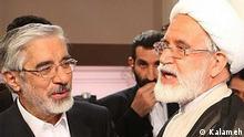 Hossein Moussavi Mehdi Karubi