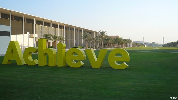 Mengapa Ktt Iklim Justru Di Qatar Iptek Laporan Seputar Sains Dan Teknologi Dan Lingkungan Dw 27 11 2012