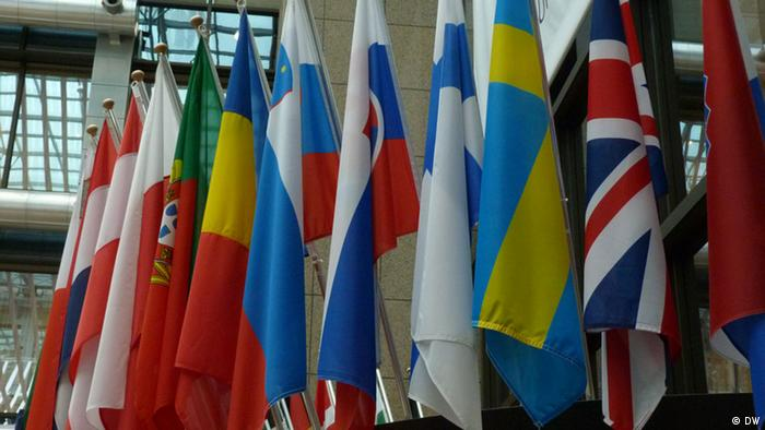 Flags of EU member nations Foto: Bernd Riegert, DW