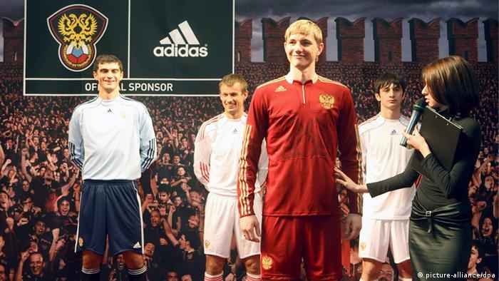 Форма сборной России по футболу от Adidas