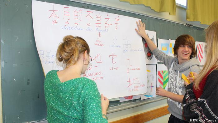 Chinesisch an deutschen Schulen (DW/Nina Treude)