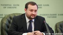 Gouverneur der ukrainischen Notenbank Sergej Arbuzov
