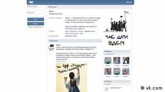 Ukraine Screenshot der Seite vk.com