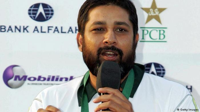 Pakistan Inzamam-ul-Haq Cricketspieler (Getty Images)