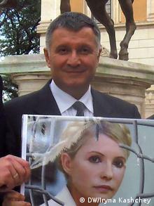 Аваков с портретом Юлии Тимошенко