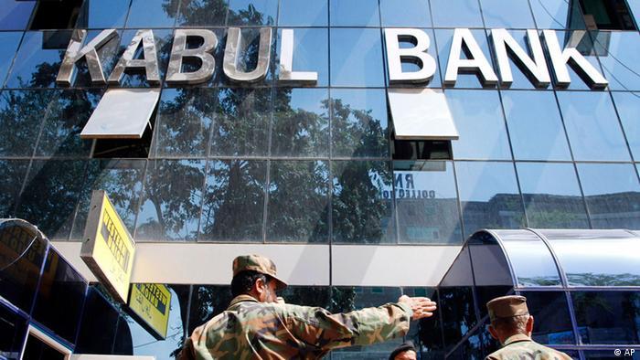 بانک کابل