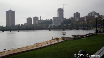 Набережна у Донецьку