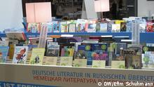 Buchmesse Non-Fiction